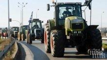 Гръцките фермери прибират тракторите до понеделник