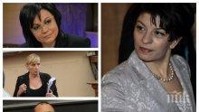 САМО В ПИК: Десислава Атанасова разкри поредната лъжа на Корнелия Нинова и Елена Йончева - уж подкрепят ветото на Радев, а гласували за поправките в Закона за личните данни (РАЗПЕЧАТКИ)