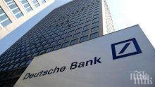 ТРЕВОЖНО: Дойче банк предупреди за нова рецесия