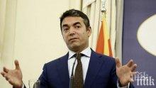 Външният министър на Македония Никола Димитров пише CV за президент