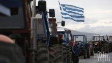 Блокадите по пътищата в Гърция се сгъстяват