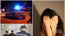 ШОК В СЪРБИЯ: Нашествието на Балканите започна - пиян нигериец изнасили брутално момиче, сомалийци си спретнаха як кютек с полицията