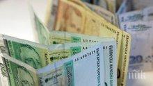 Кътаме 51 милиарда в банките