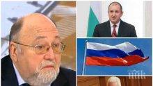 БОМБА В ЕФИР - Александър Йорданов попиля Румен Радев: Проводник на Русия!