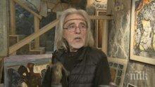 НАГЛОСТ: Задигнаха скулптури на Ставри Калинов (СНИМКИ)