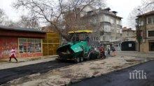 Голяма офанзива срещу дупките в Пловдив