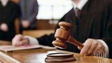 Съдят за подкуп гранично ченге