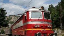 БДЖ с нова услуга, следим влаковете в реално време
