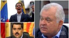 САМО В ПИК! Ген. Кирчо Киров с горещи разкрития задава ли се нова световна война заради кризата във Венецуела, има ли опасност за Балканите след влизането на Македония в НАТО