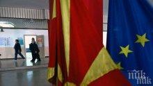 Започва употребата на новото име Република Северна Македония