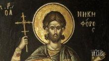 СВЯТ ДЕН: Църквата почита разделени от духа на злото приятели, а заради тях повод да почерпи има...