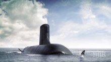 Франция зарежда Австралия с подводници за 50 млрд. долара