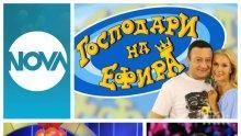 """НОВИ РАЗКРИТИЯ ЗА """"ГОСПОДАРИТЕ"""": Магърдич Халваджиян отсвири БНТ - изплаши се от цензура от властта"""