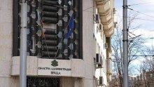 Областната администрация във Враца се включва в нов проект за образование