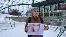 Хиляди на протест в Русия в подкрепа на арестувана правозащитничка