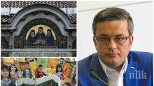 САМО В ПИК: Депутатът Тома Биков с мощна подкрепа за Светия Синод - ще успее ли църквата да забрани абортите