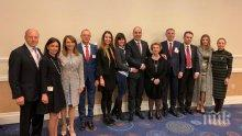 Цветан Цветанов и българска делегация участваха в Молитвената закуска с Доналд Тръмп