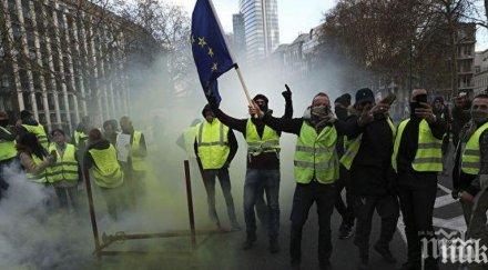 Париж разследва откъснатата от бомба китка на демонстрант