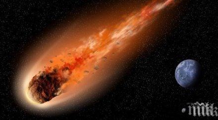 ЗНАМЕНИЕ: Метеорит падна във Венецуела (ВИДЕО)