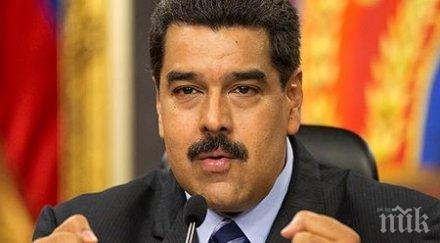 КРИЗА: Мадуро даде старт на най-големите в историята на Венецуела военни учения