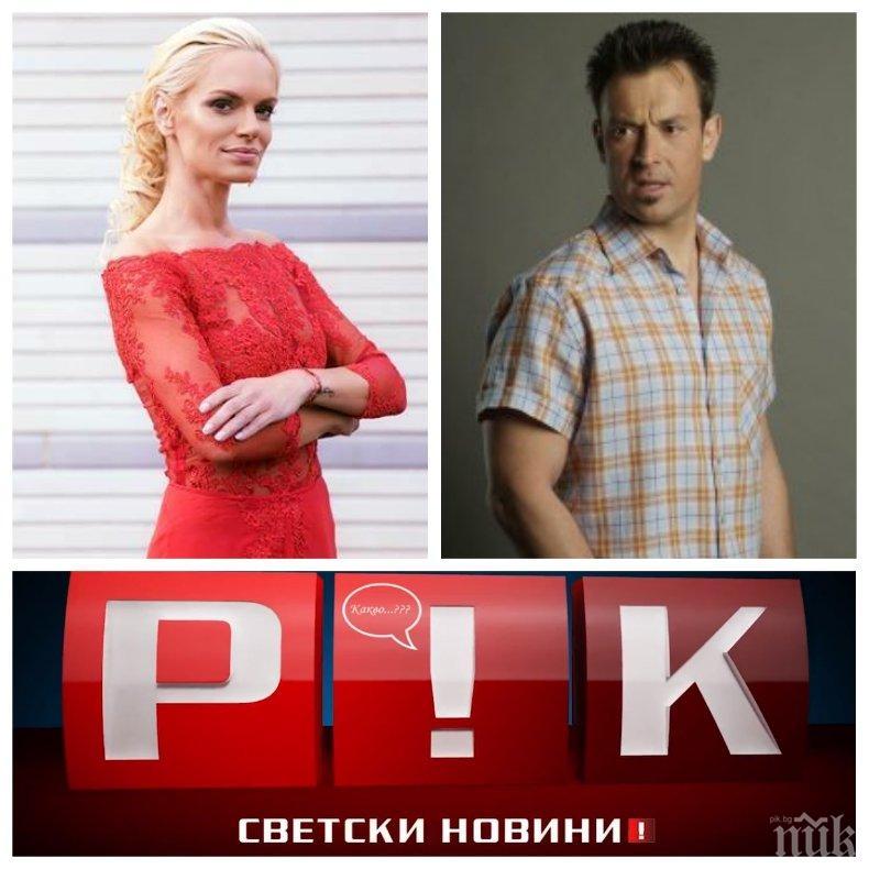 """САМО В ПИК TV: 11 години след трагедията на магистрала """"Хемус"""" Ива Екимова не може да прежали Дими от """"Сленг"""": Още плача за него, времето не лекува!"""