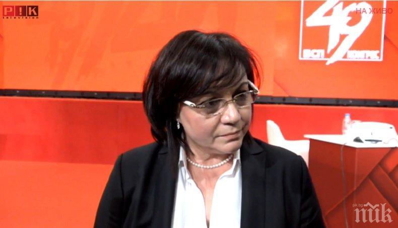 НОВА ДРАМА ЗА КОРНЕЛИЯ: Червените депутати тотална контра на Нинова - спукаха поредния й балон и ходят редовно на работа в парламента