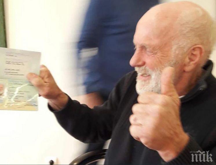 Бедстващият като бездомник край Кошарица холандски легендарен боксьор вече е в родината си (СНИМКИ)