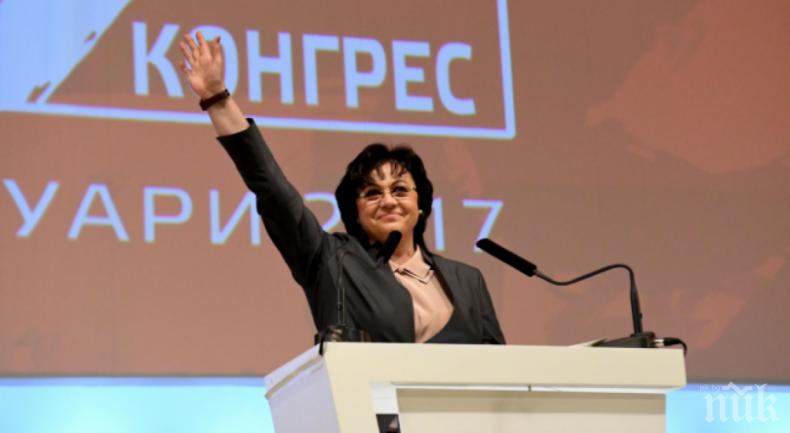 Социалисти зоват за разследване на Корнелия Нинова - червените искат отчет за похарчените 2 млн. лв. за телевизията на БСП
