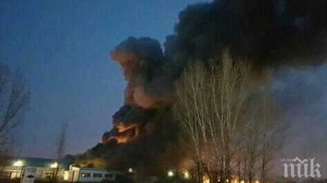 ОТ ПОСЛЕДНИТЕ МИНУТИ: Огнен ад във Войводиново - пламна фабрика за месо (СНИМКИ)