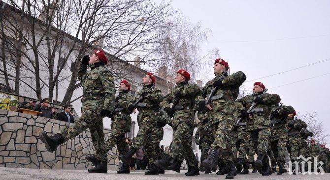 Набират войници на информационна борса