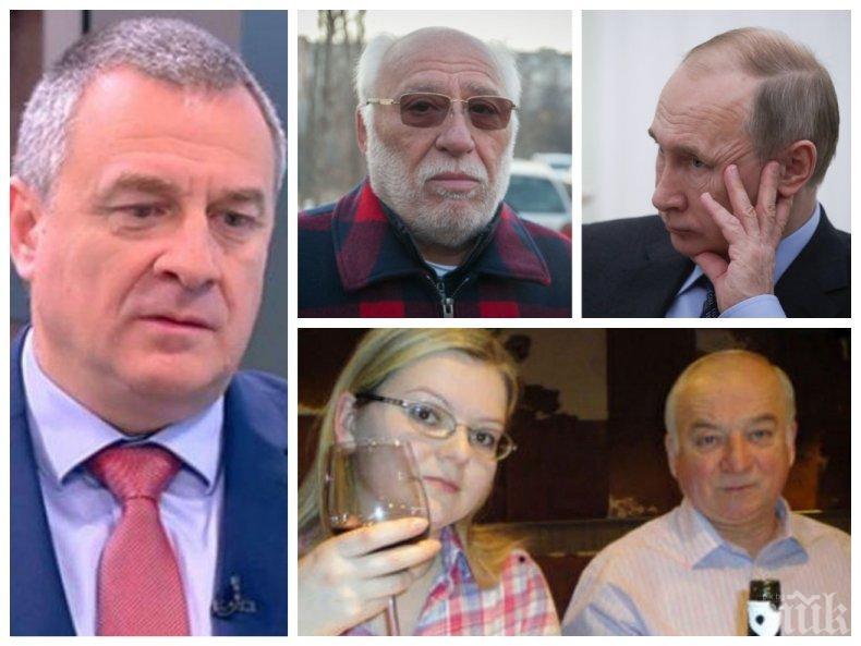 ГОРЕЩА ТЕМА: Цветлин Йовчев потвърди връзката Скрипал-Гебрев-Путин