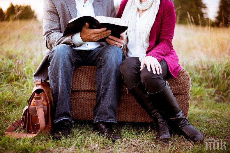 ТЕСТ: Коя е перфектната книга за подарък на твоята половинка за Св. Валентин