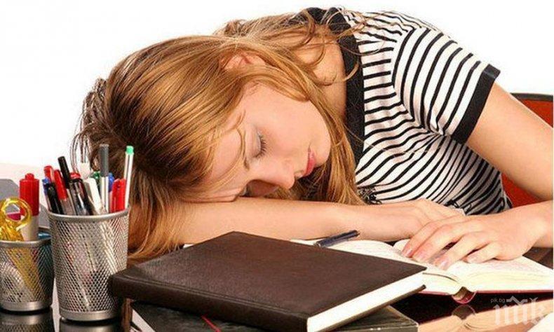ПОЛЕЗНО: Постоянно уморени - ето причините и решенията