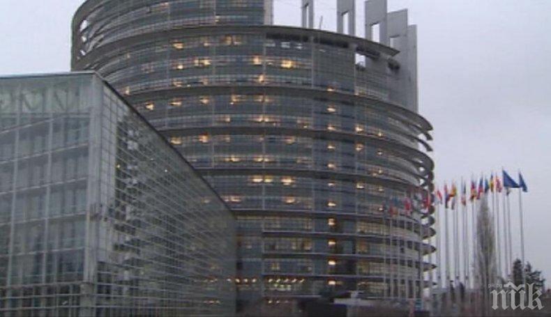 Кръстиха радио студио в ЕП на загиналите журналисти при атентата в Страсбург