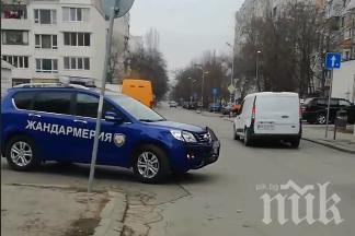 """Кола на жандармерията влезе в насрещното в """"Люлин"""""""