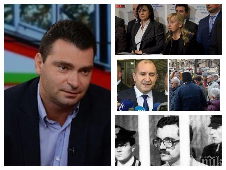 САМО В ПИК TV: Лидерът на софийската БСП Калоян Паргов разкрива стратегията на червените за евроизборите и местния вот. Какви компромати готви столетницата