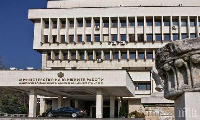 От Външно министерство с първи коментар на информациите за изнасянето на средства от Венецуела към България