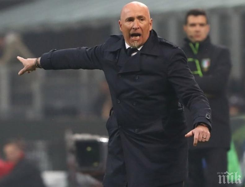 """След тежкото поражение на """"Сан Сиро"""" - ето какво каза треньорът на Десподов"""