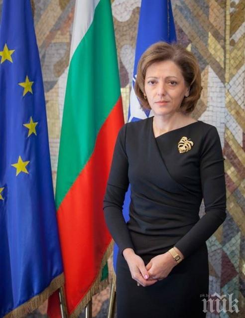 ОФИЦИАЛНО: Новата ни посланичка в Германия Елена Шекерлетова встъпи в длъжност (СНИМКА)