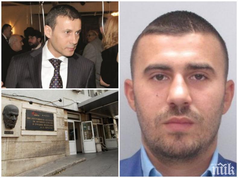 """ПОДЗЕМЕН СВЯТ: Синът на Миню Стайков готов да брои 2 млн. евро, за да """"смачка"""" делото - ще има ли покушения"""