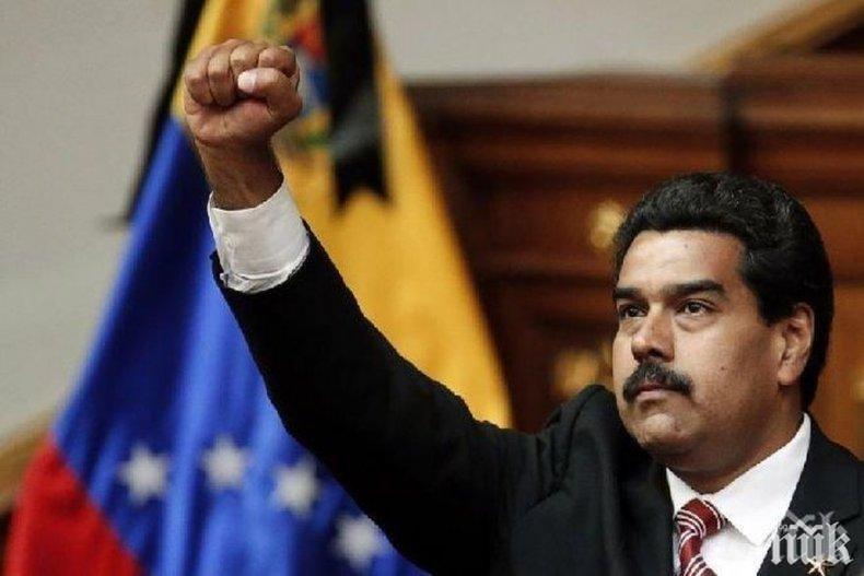 ЗАКАНА: Мадуро твърдо решен да смаже преврата на САЩ