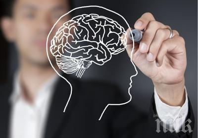 15 000 българи с епилепсия не се повлияват от лекарства