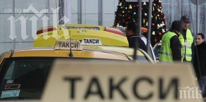 Съдят нелегален превозвач с такси