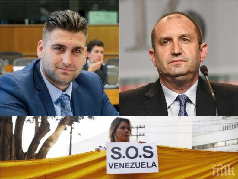 ТЕЖЪК УДАР: Евродепутат от ГЕРБ: Позициите на Румен Радев се формират в чужбина