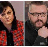 ПОД ПРИКРИТИЕ: Карбовски тайно пристана на БСП, консултира червената телевизия