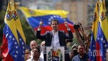 Бразилия ще открие център за складиране на хуманитарна помощ за Венецуела