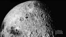 Израелска компания ще изведе в Космоса частен лунен апарат