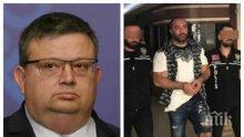 ОФИЦИАЛНО: Връщат Митьо Очите до два дни - Цацаров завърши с успех преговорите с Турция за екстрадицията