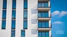 Отчитат 0,2% ръст на сделките с имоти в София