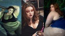 ШОК: 210-килограмова красавица трупа пачки, докато яде (СНИМКИ)